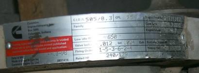 所有的上瓦除了止推瓦(4B为第东风商用车驾驶室三道、6B为第六道、6C为第四道)外也相同